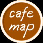 カフェまっぷ icon