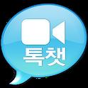 톡챗-랜덤,영상채팅,썸,미팅,채팅,만남으로 즐톡하세요~ icon
