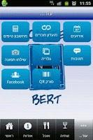 Screenshot of Coffee Bert - קפה ברט