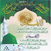 Durood Shareef Collection