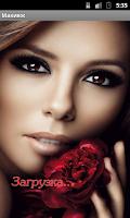 Screenshot of Секреты красоты. Макияж