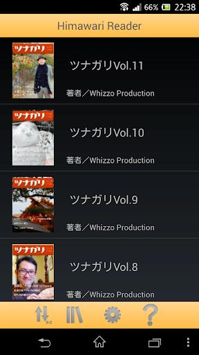 Himawari Reader Pro