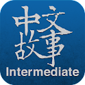 Chinese Stories - Intermediate icon