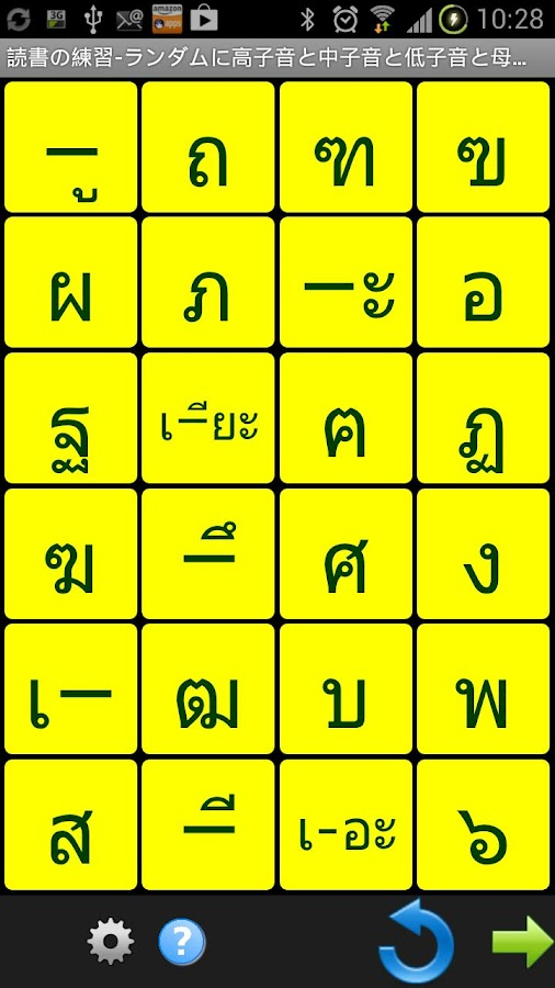 Thai Alphabet Complete -Lite - Android Apps On Google Play