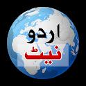 اردو ویب - Urdu Web