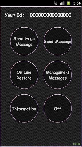 Αποστολή Μεγάλων Μηνυμάτων SMS