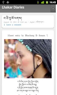 MonlamBodyig Tibetan Font- screenshot thumbnail