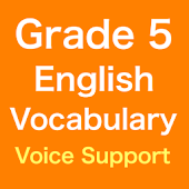 Grade 5 English Vocabulary