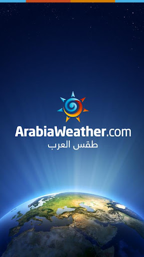 طقس العرب ArabiaWeather