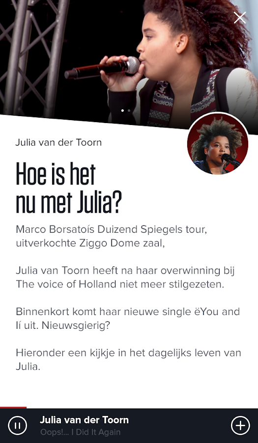 The voice of Holland RedRoom - screenshot