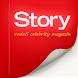 Story Hr
