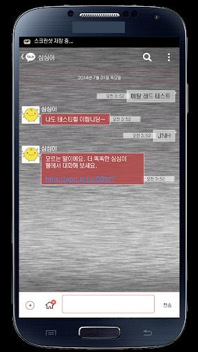 uce74uce74uc624ud1a1ud14cub9c8 - uc2ecud50c, Metal Red 4.0 screenshots {n} 4