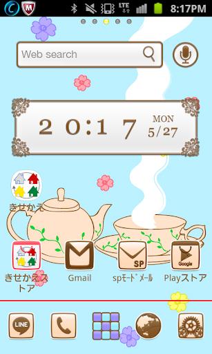 Detail 新华字典2014 - Download App Free for Blackberry