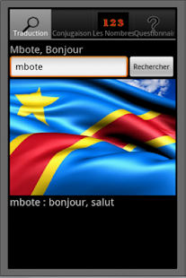 French Lingala dictionary - screenshot thumbnail