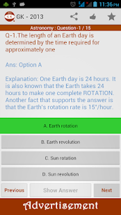 General Knowledge – iLearn - screenshot thumbnail