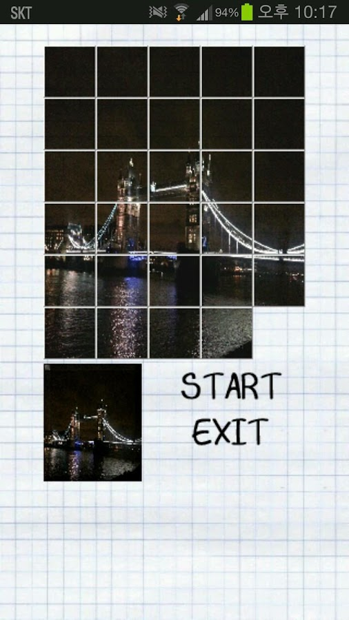 Camera Puzzle - screenshot