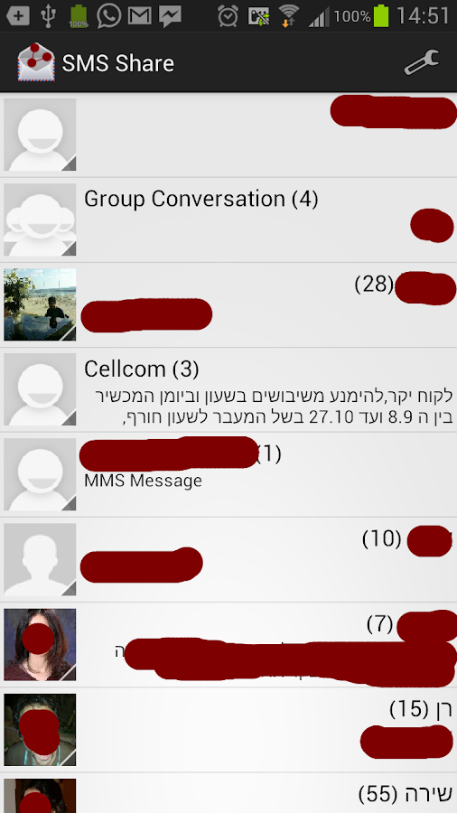 SMS Share - Share Messages - screenshot