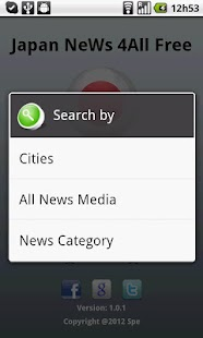 Japan News 4 All Pro - screenshot thumbnail