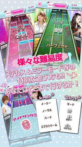免費音樂App|アイドリング!!! シェイク|阿達玩APP