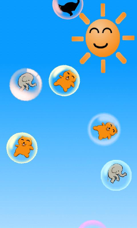 Animal bubble (for Infant) - screenshot