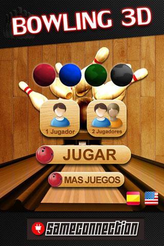 ボーリングゲーム