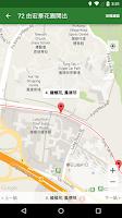 Screenshot of 香港小巴