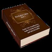 Ibn Kathir's Tafsir: Part 1
