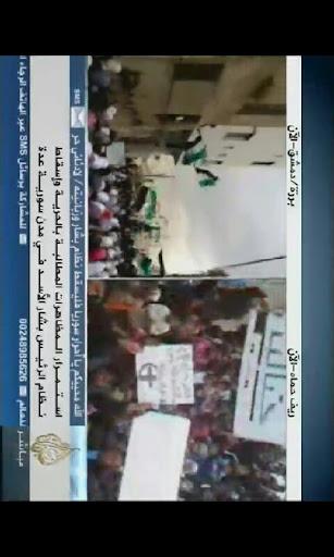 باقه قنوات الجزيرة اندرويد Jazeera