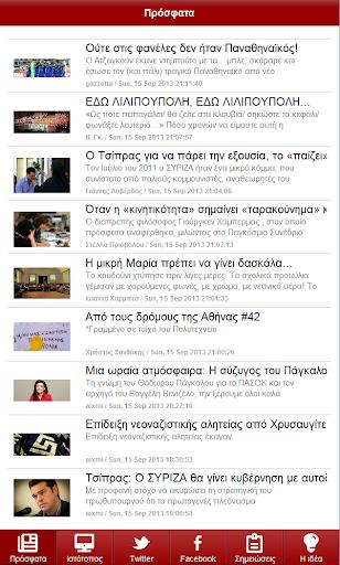 aixmi  screenshots 10