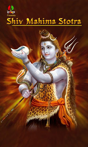 iChant- Shiv Mahima Stotra