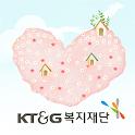 KT&G복지재단 icon