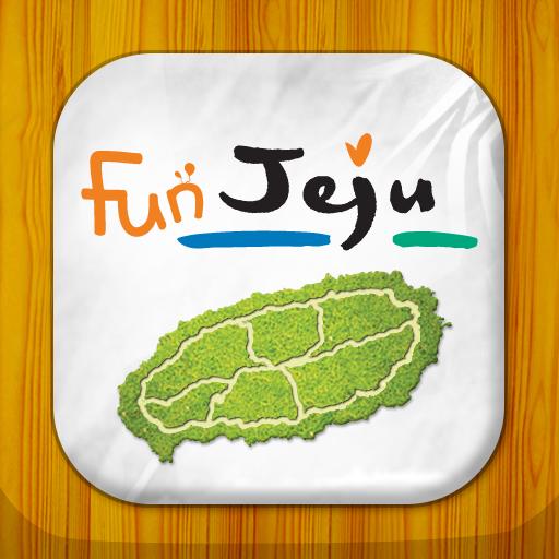 Fun Jeju  Jeju travel all