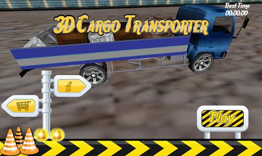 3Dカーゴトランスポーター