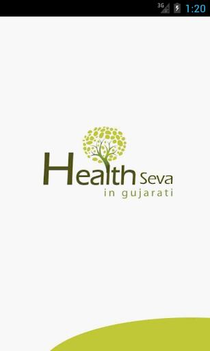 Health Seva in gujarati