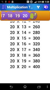 玩教育App|Multiplication Tables for Kids免費|APP試玩