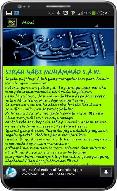 #1. SIRAH NABI MUHAMMAD S.A.W. (Android)