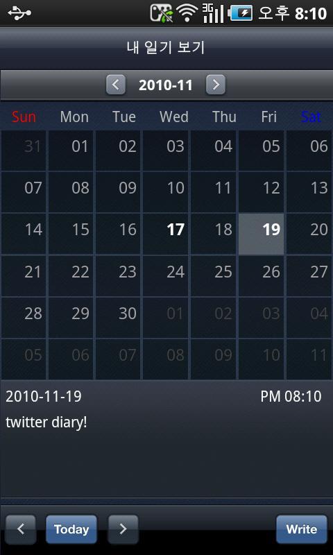 트위터 영어일기 365 - screenshot