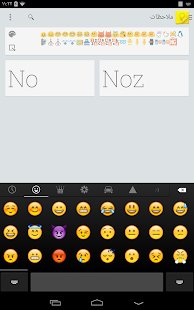 Emoji Keyboard - Emoticons KK