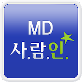 MD 사람인 - MD 전문 취업