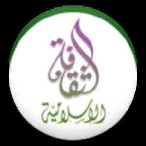 خصائص الثقافة الإسلامية BNh3nND3ZrX3CiuL1ClUfSVWPZkXu_kcrT2TQUO1thZPOu1Erc4ATo_j95uPVGZNOA=w300