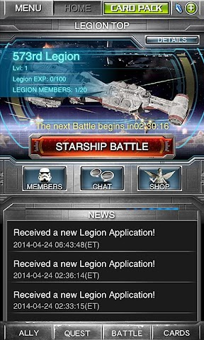 android Star Wars Force Collection Screenshot 12