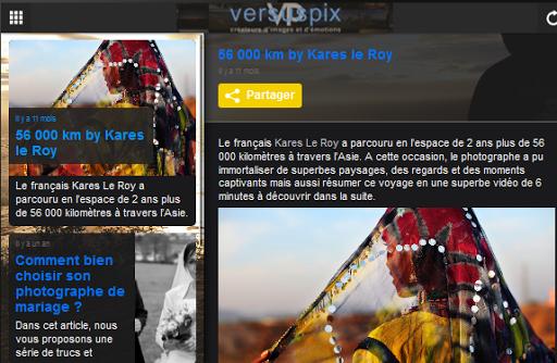 【免費攝影App】Versus Pix-APP點子