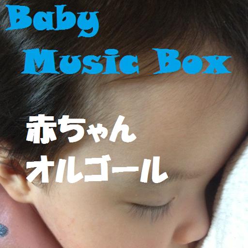 寶寶睡眠音樂盒(動物)