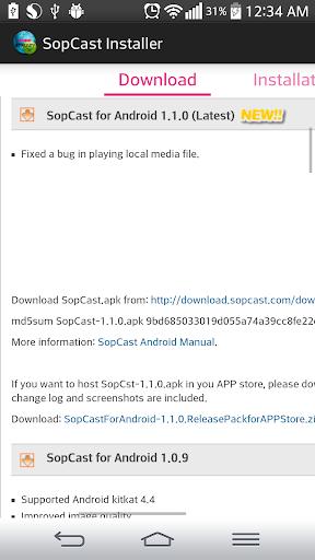 免費下載媒體與影片APP|SopCast Lastest Installer app開箱文|APP開箱王