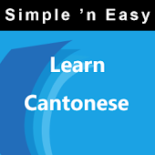 Learn Cantonese by WAGmob