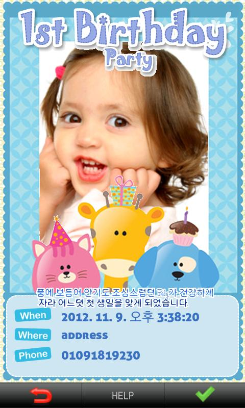 Baby Birthday Invitation Cards Android Apps On Google Play - Indian baby birthday invitation cards