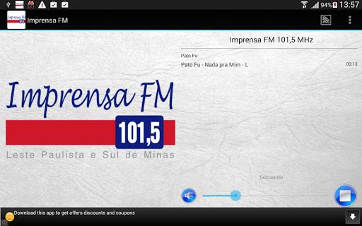 免費下載音樂APP|Imprensa FM app開箱文|APP開箱王