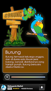 Mengenal Binatang - screenshot thumbnail