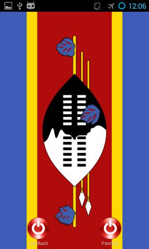 Lantern flash screen Swaziland