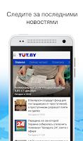 Screenshot of News TUT.BY